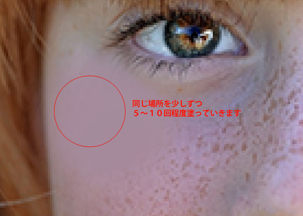 photoshop_tool_brushes_freckles_5