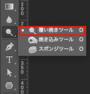 photoshop_tool_dodging_eyes_7