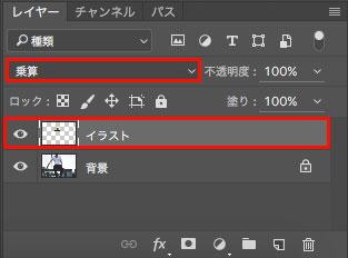 photoshop_filter_displace_4