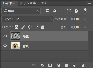 photoshop_add_steam_4