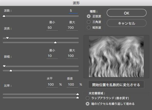 photoshop_add_steam_7