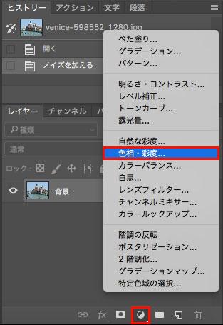 photoshop_colorBalance_sepiaColor_3