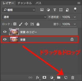 photoshop_filtergallery_cutout_2