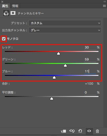 photoshop_night_view_13