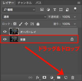 photoshop_night_view_2