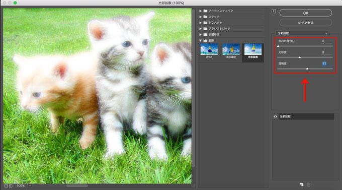 photoshop_toycamera_3