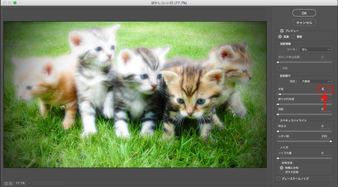photoshop_toycamera_5