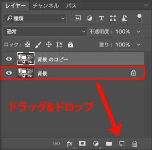 photoshop_light_streaming_window_2