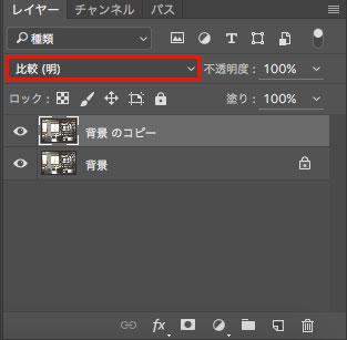 photoshop_light_streaming_window_3