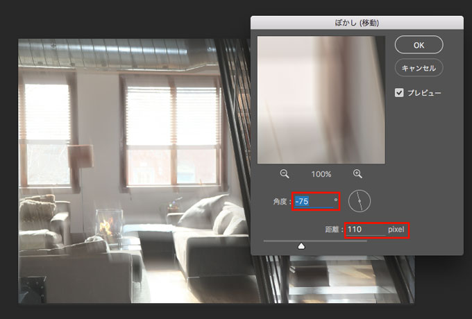 photoshop_light_streaming_window_4