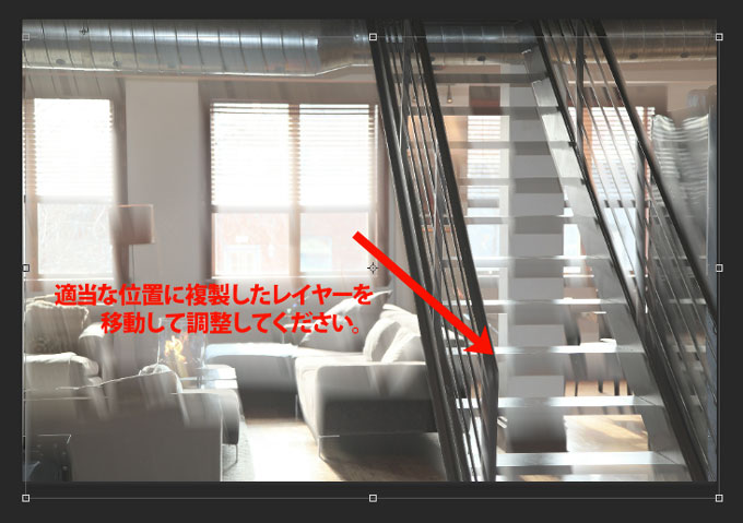 photoshop_light_streaming_window_6