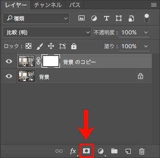 photoshop_light_streaming_window_7