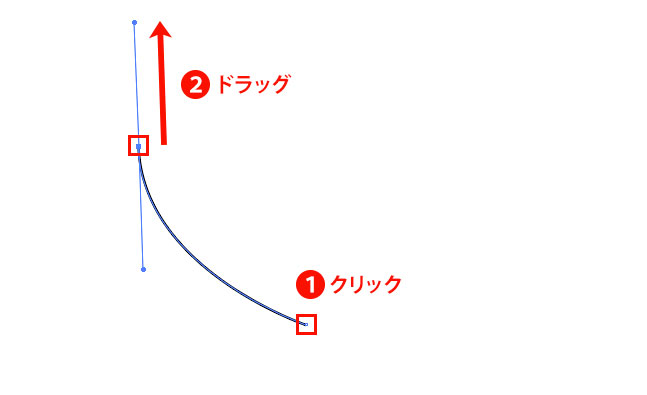 illustrator_trace_bezier_curve_5