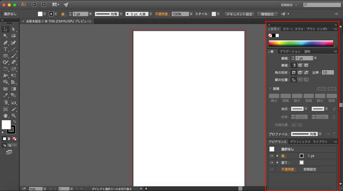 illustrator_workspace_6
