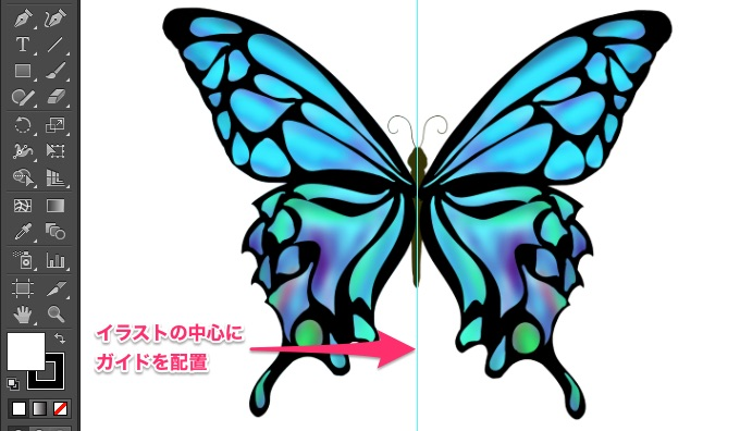 illustrator_transform_tool_11