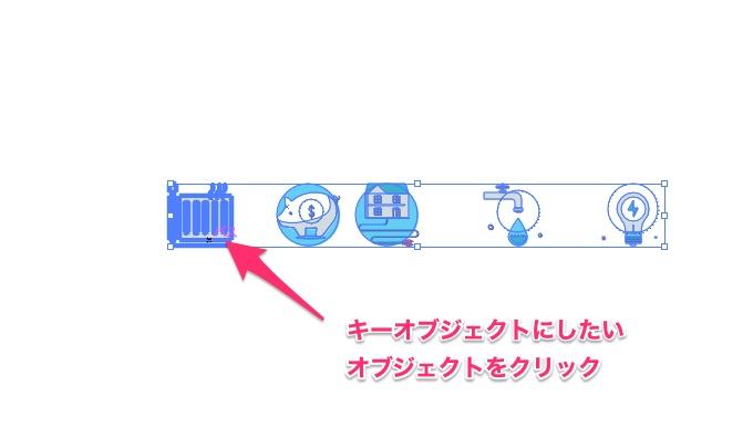 illustrator_panel_align_6