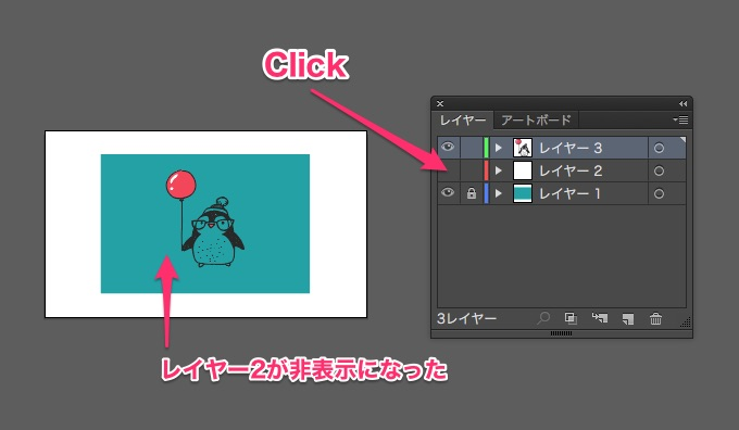 illustrator_what_is_layer_5