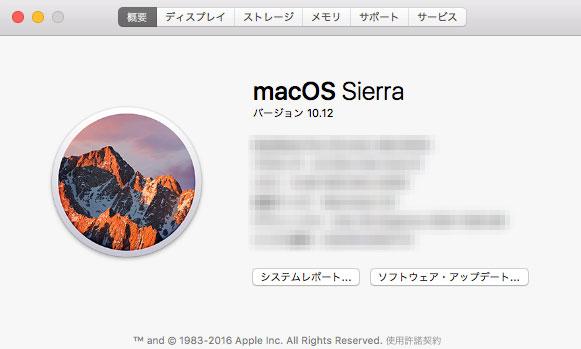 macos-sierra-clean-install-13