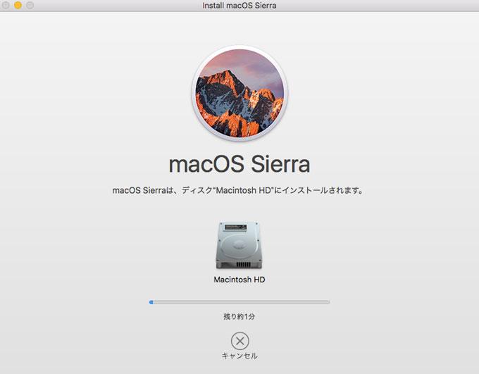 macos-sierra-clean-install-6
