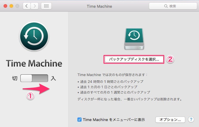 review_airmac_time_capsule_13