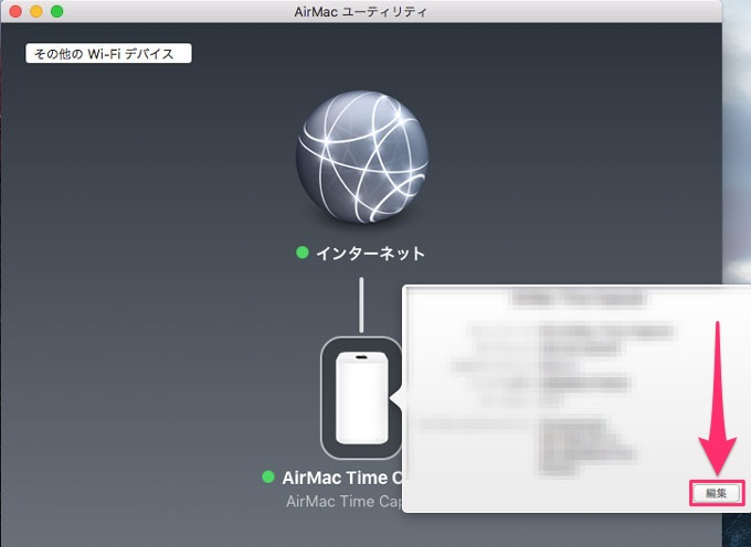 review_airmac_time_capsule_15