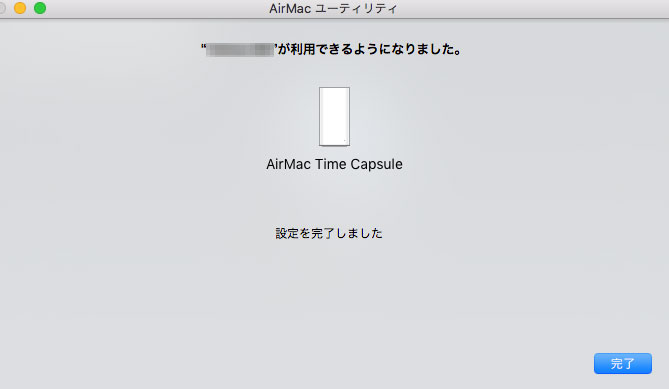 review_airmac_time_capsule_9