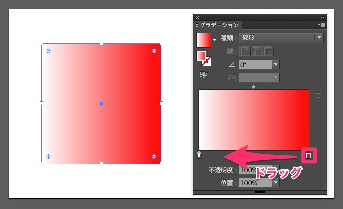 illustrator-gradation-panel-tool-10