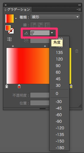 illustrator-gradation-panel-tool-15