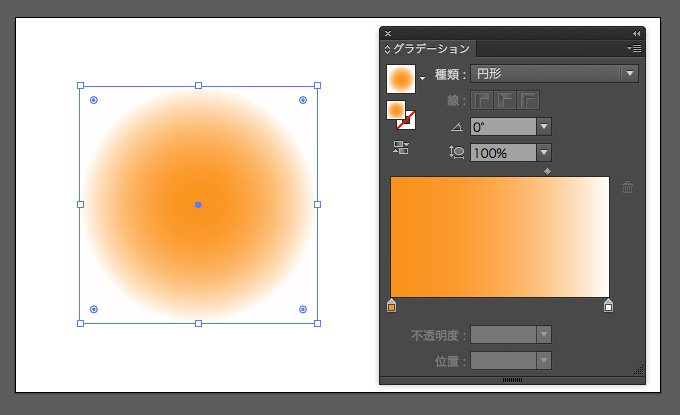 illustrator-gradation-panel-tool-20