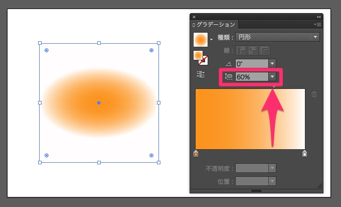 illustrator-gradation-panel-tool-21