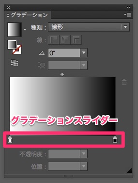 illustrator-gradation-panel-tool-6