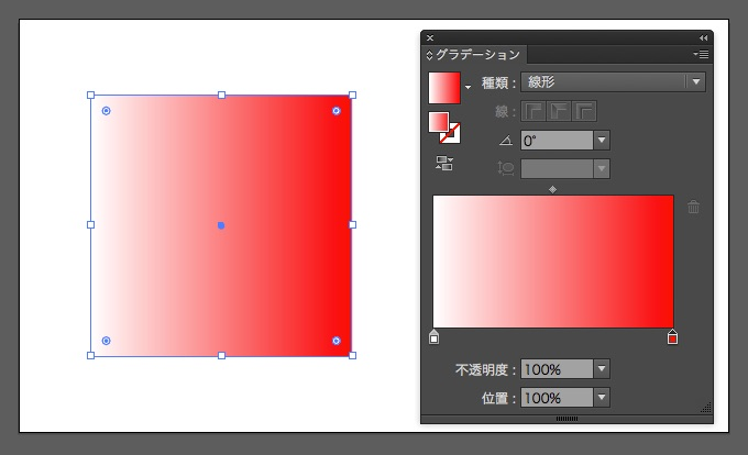 illustrator-gradation-panel-tool-9